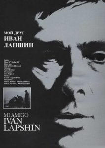 My Friend Ivan Lapshin