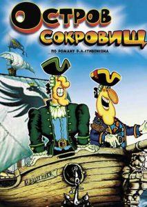 Treasure Island Animation
