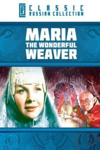 The Magic Weaver