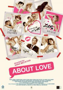 Love 2015 online
