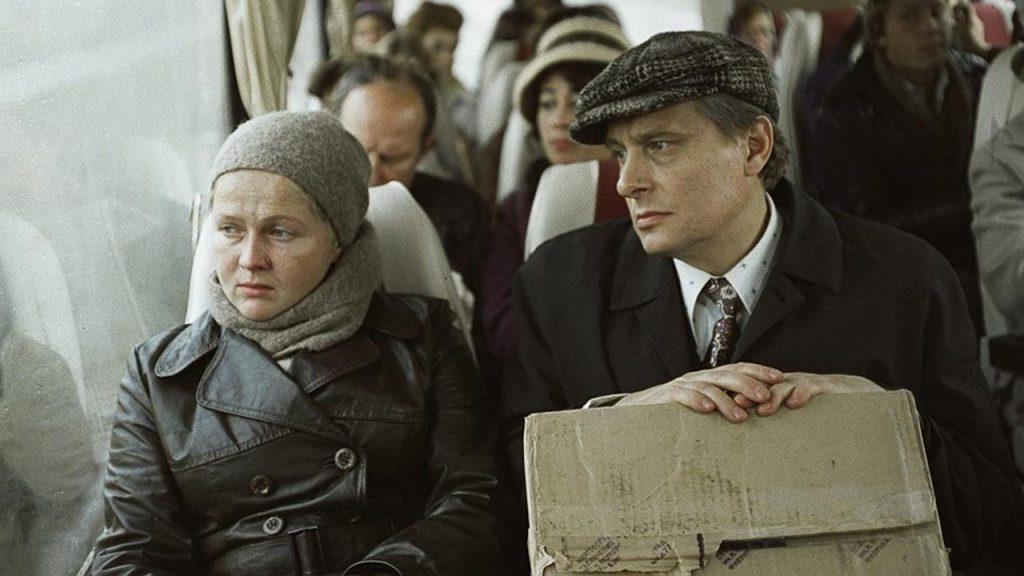 Autumn Marathon Russian movie