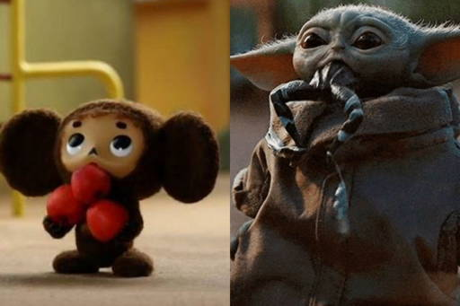 Baby Yoda Cheburashka eating