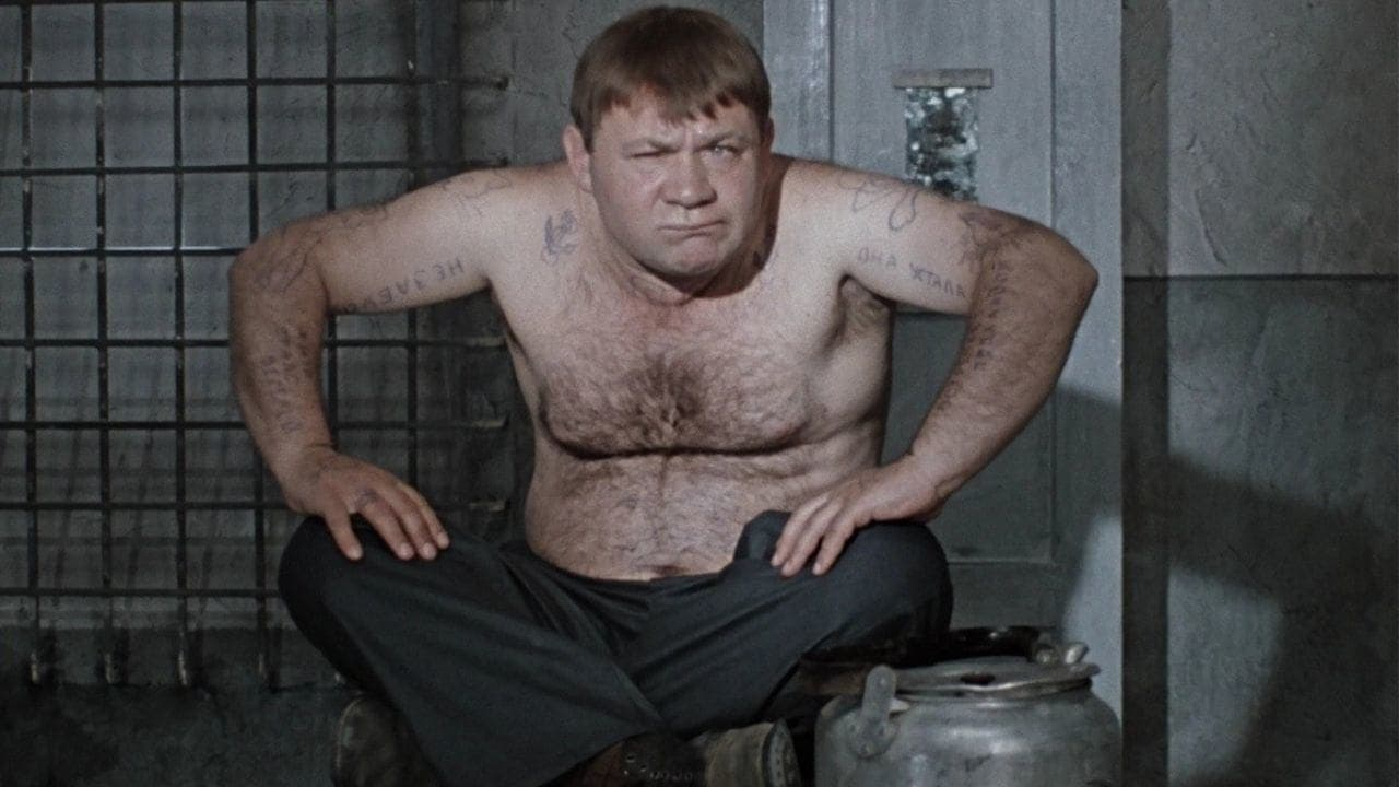Gentlemen of Fortune Russian movie