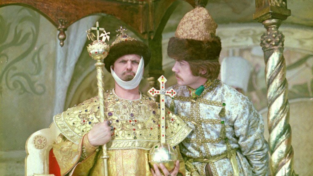 Ivan Vasilyevich Changes His Profession Russian movie
