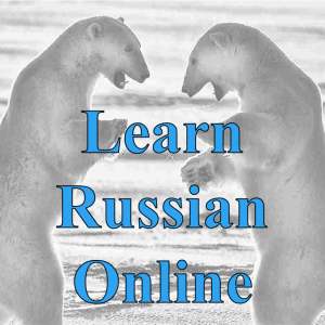 Learn Russian Online russianenthusiast.com