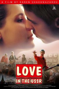 Love in the USSR