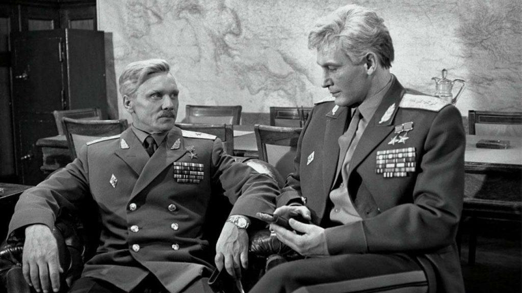 Officers war movie