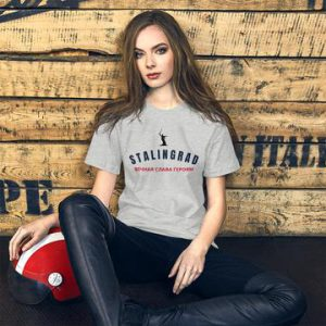 Stalingrad Eternal Glory to Heroes Women's T-Shirt