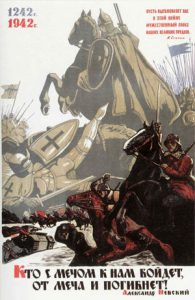 Soviet propaganda poster of Alexander Nevsky